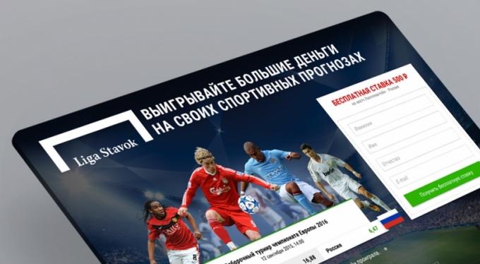 Landing page - Liga Stavok