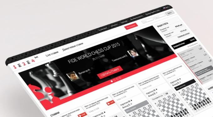 Дизайн портала e2e4bet.com