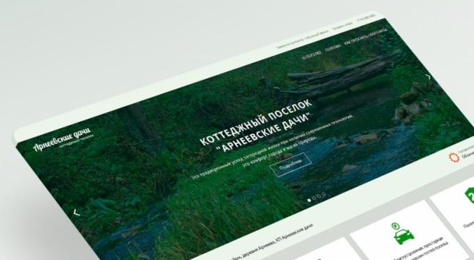 Дизайн сайта для КП
